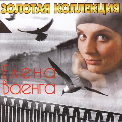 Русские песни слушать и скачивать