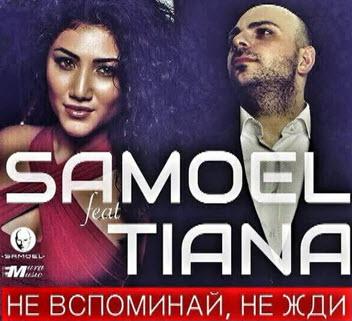 samoel feat tiana